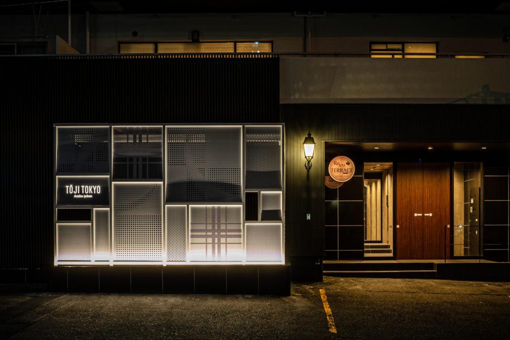 TOJI TOKYO Azabu-juban