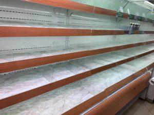 スーパーマーケットの様子