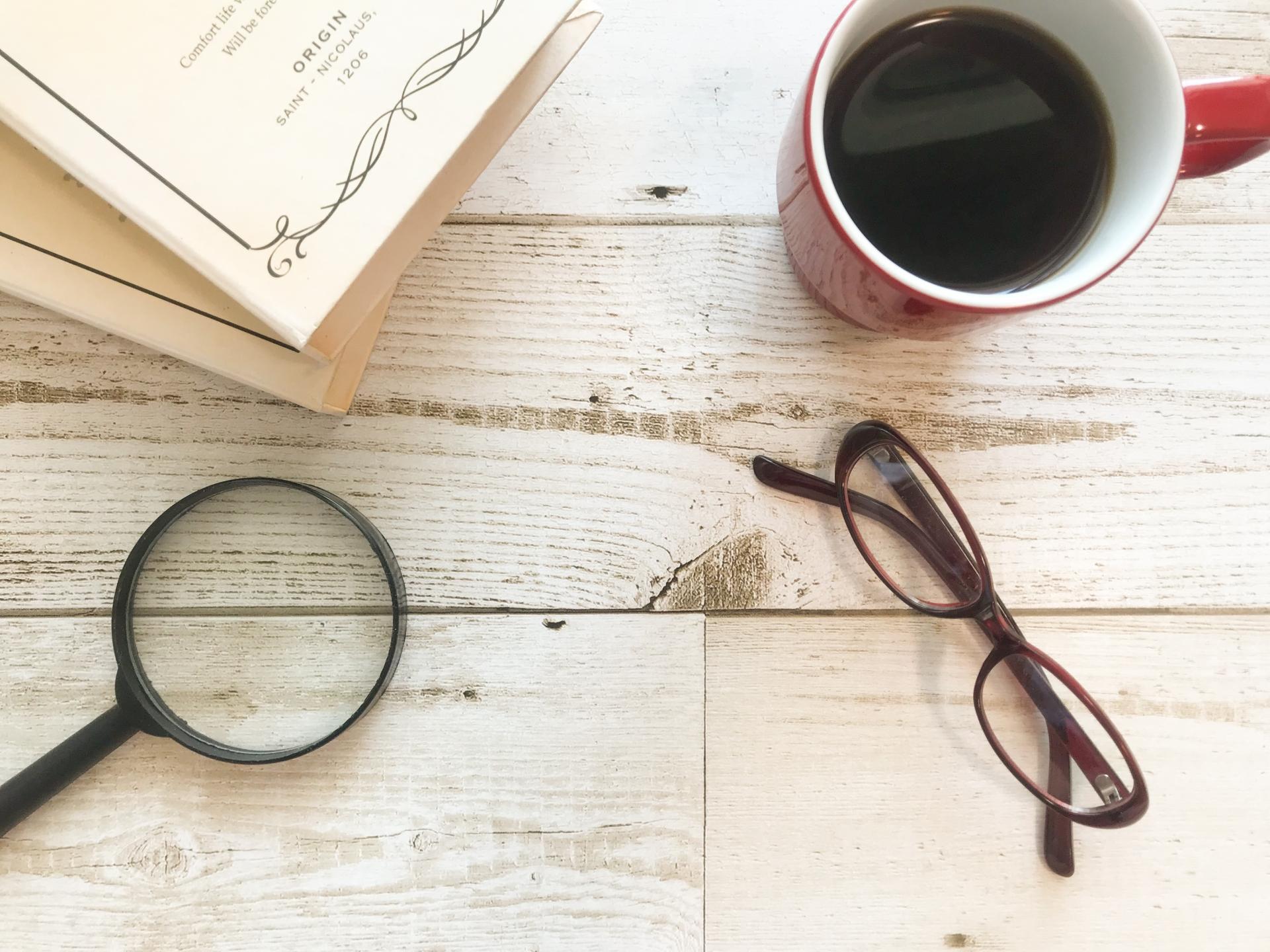 老眼鏡と虫眼鏡