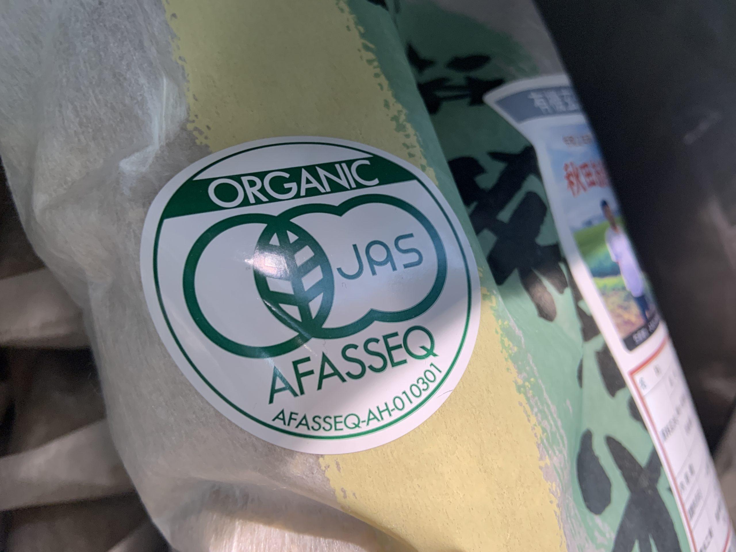 日本「有機JAS」のついた商品