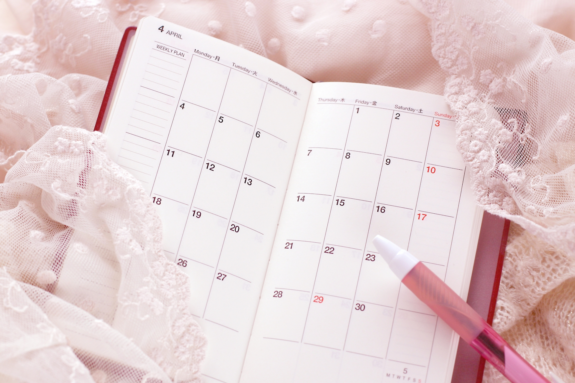 カレンダーにメモ