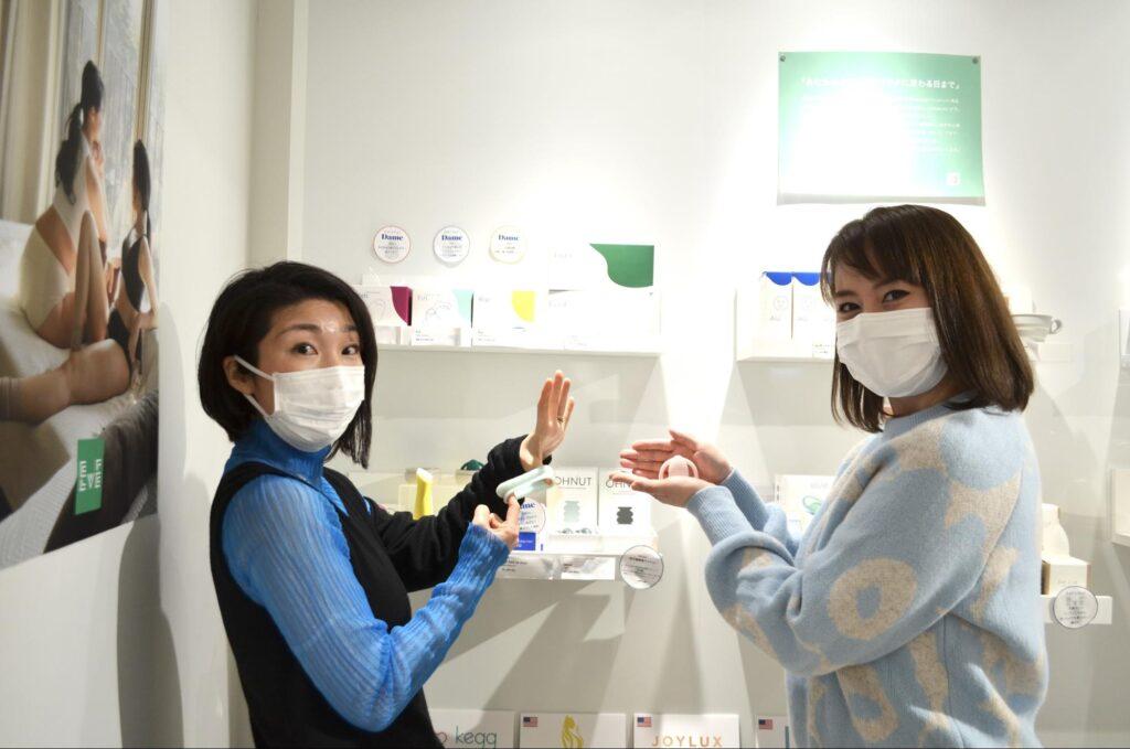 フェムテック桐村先生とエスコラ茜さん