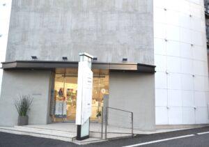 ニュースタンド東京