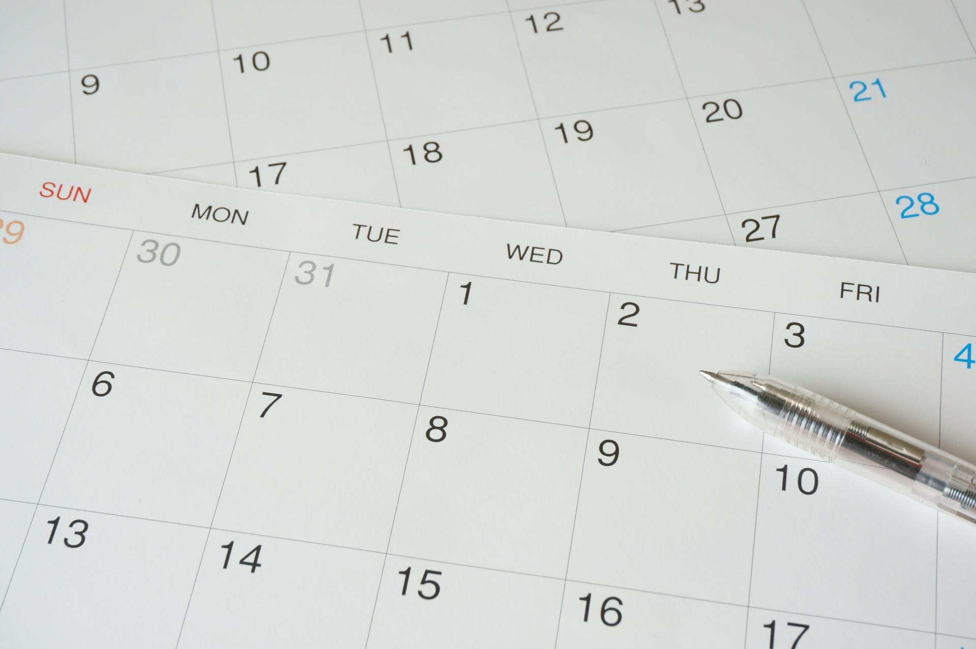 ニュートリコスメ カレンダー